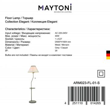 Торшер со столиком Maytoni Classic Elegant Bouquet ARM023-FL-01-S, 1xE27x40W, серый, металл, текстиль - миниатюра 5