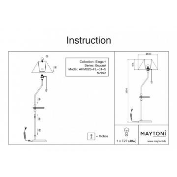 Схема с размерами Maytoni ARM023-FL-01-S