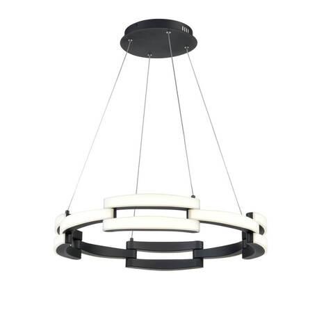 Подвесной светодиодный светильник Vele Luce Ufo 10095 VL7112P12, LED