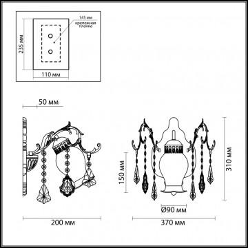 Схема с размерами Odeon Light 2880/1W