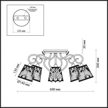 Потолочная люстра Odeon Light Montala 2886/5C, 5xE14x60W, белый, золото, разноцветный, керамика, металл, текстиль - миниатюра 2