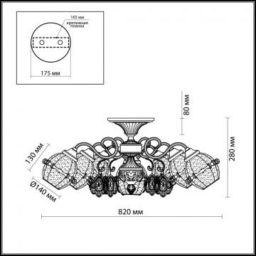 Потолочная люстра Odeon Light Folla 2887/7C, 7xE14x60W, бронза, прозрачный, металл, стекло, хрусталь - миниатюра 3