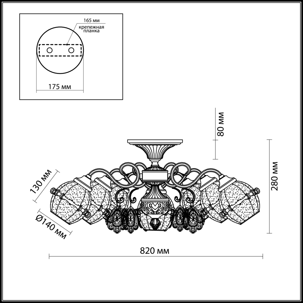 Потолочная люстра Odeon Light Folla 2887/7C, 7xE14x60W, бронза, прозрачный, металл, стекло, хрусталь - фото 3