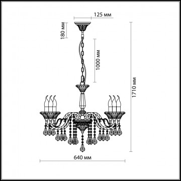 Odeon Light Grasa 2888/6 - миниатюра 4
