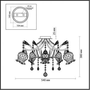 Схема с размерами Odeon Light 2883/5C