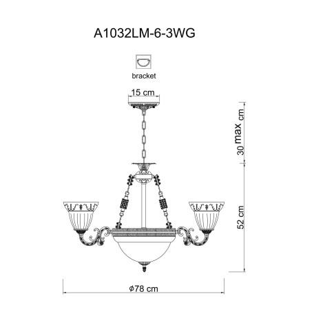 Схема с размерами Arte Lamp A1032LM-6-3WG