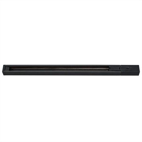 Шинопровод в сборе с питанием и заглушкой Citilux Тубус CL01AT201, черный, металл
