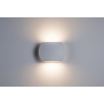 Настенный светодиодный светильник Paulmann Bocca 70792, LED 6W, белый, металл