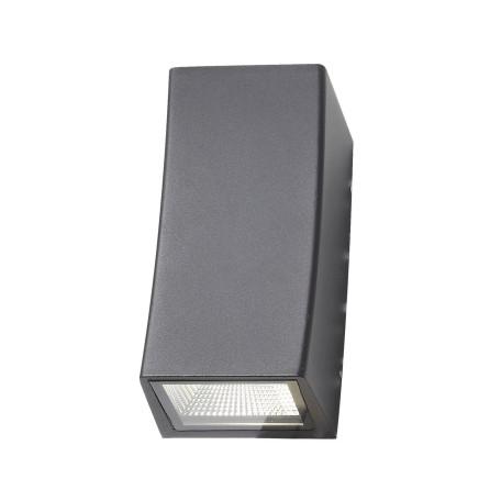Настенный светодиодный светильник ST Luce Deale SL088.421.02, IP54, LED 10W 4000K 390lm, черный, металл