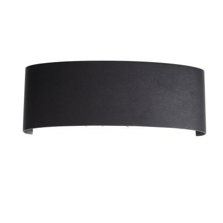 Настенный светодиодный светильник ST Luce Bisello SL089.401.08, IP54, LED 8W 4000K, черный, металл