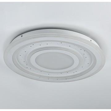 Потолочный светильник с пультом ДУ Favourite F-Promo LEDolution 2272-5C 3000-6400K, белый, металл, пластик - миниатюра 3