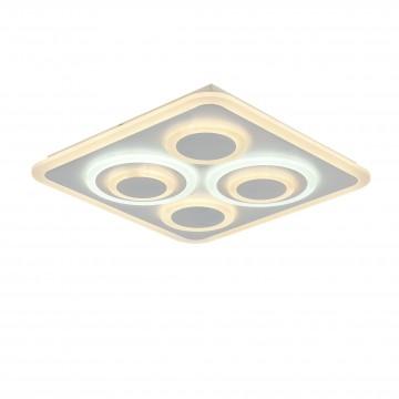 Потолочный светильник с пультом ДУ Favourite F-Promo LEDolution 2280-5C 3000-6400K, белый, металл, пластик