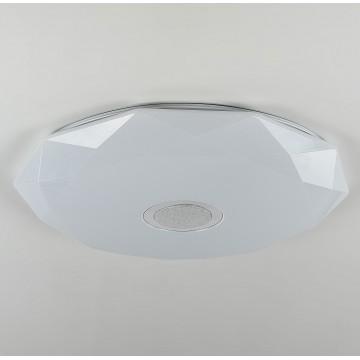 Потолочный светильник с пультом ДУ Favourite F-Promo Perpetum 2317-7C 3000-6500K, белый, металл, пластик - миниатюра 3