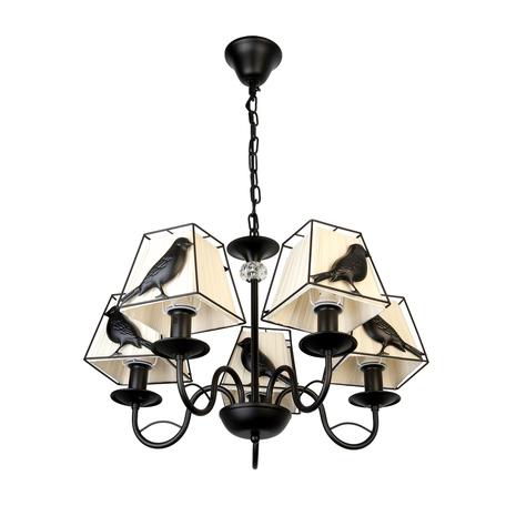 Подвесная люстра Toplight Donna TL7510D-05BL, 5xE14x40W, черный, белый, металл, текстиль