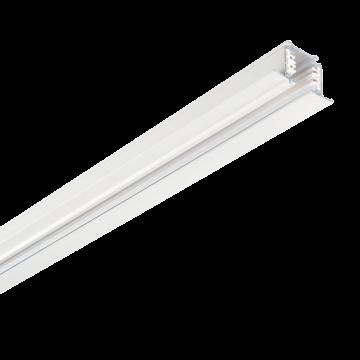 Шинопровод Ideal Lux Link Trim Profile 246895, белый, металл