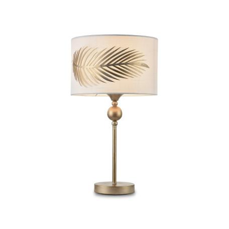 Настольная лампа Maytoni Farn H428-TL-01-WG, 1xE14x40W, матовое золото, металл, текстиль