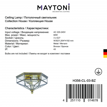 Потолочный светильник Maytoni Classic House Zeil H356-CL-03-BZ, 3xE27x60W, бронза, прозрачный, металл, стекло - миниатюра 9