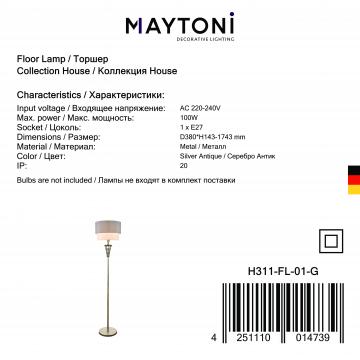 Торшер Maytoni Lillian H311-FL-01-G, 1xE27x100W, серебро, серый, металл, текстиль - миниатюра 10