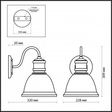 Схема с размерами Odeon Light 2901/1W