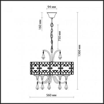 Схема с размерами Odeon Light 2896/5