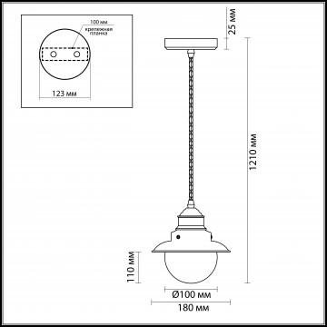 Схема с размерами Odeon Light 3249/1