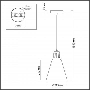 Схема с размерами Odeon Light 3320/1