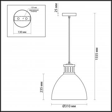 Схема с размерами Odeon Light 3323/1