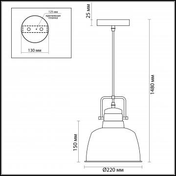 Схема с размерами Odeon Light 3324/1