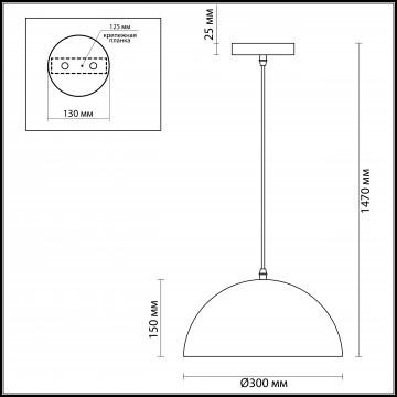 Схема с размерами Odeon Light 3349/1