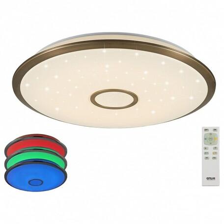 Потолочный светодиодный светильник с пультом ДУ Citilux Старлайт CL70333RGB, LED 30W 3000-4500K + RGB 2100lm, белый, бронза, металл, металл с пластиком
