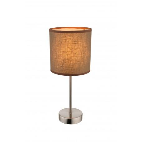 Настольная лампа Globo Betty 15186T, 1xE14x40W, металл, текстиль