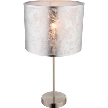 Настольная лампа Globo Amy I 15188T1, 1xE27x60W, металл, текстиль