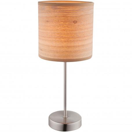 Настольная лампа Globo Amy II 15189T, 1xE14x40W, металл, текстиль