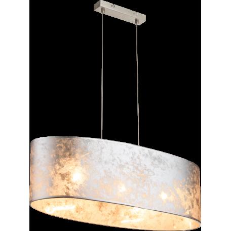 Подвесной светильник Globo Amy I 15188H2, 3xE27x60W, металл, пластик, текстиль