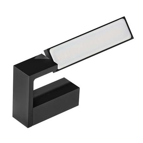 Настенный светодиодный светильник с регулировкой направления света Azzardo Dalen AZ2959, IP44, LED 7W 3000K 840lm, черный, металл