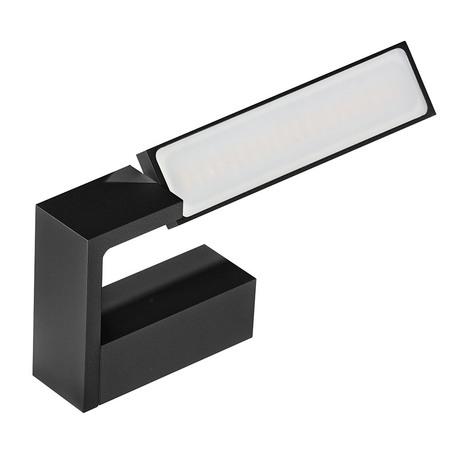 Настенный светодиодный светильник с регулировкой направления света Azzardo Dalen AZ2961, IP44, LED 7W 4000K 840lm, черный, металл