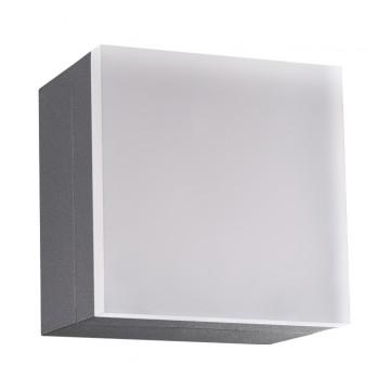 Потолочный светильник Novotech 358085, IP54, серый, металл, пластик