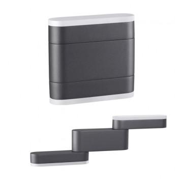 Настенный светильник Novotech 358086, IP54, серый, металл, пластик