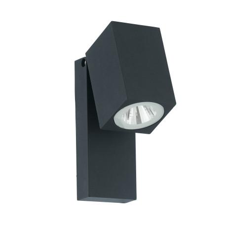 Настенный светодиодный светильник с регулировкой направления света Eglo Sakeda 96286, IP44, LED 5W 3000K 650lm, серый, металл
