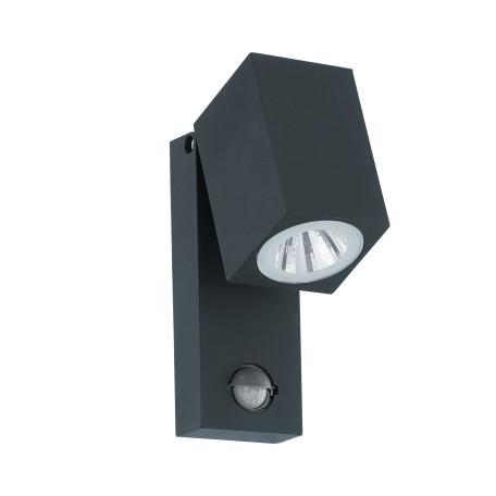 Настенный светодиодный светильник с регулировкой направления света Eglo Sakeda 96287, IP44, LED 5W 3000K 650lm, серый, металл
