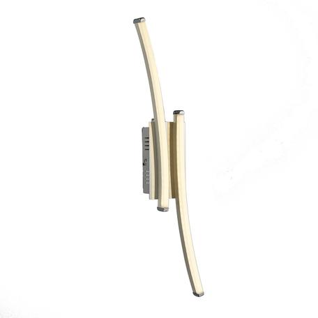 Потолочный светильник Mantra Surf 5102, никель, хром, белый, металл, пластик