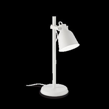 Настольная лампа Ideal Lux MAURIEN TL1 199535, 1xE27x42W, белый, металл