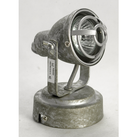 Настенный светильник с регулировкой направления света Lussole Loft Rockville LSP-9804, IP21, 1xGU10x50W, серый, металл
