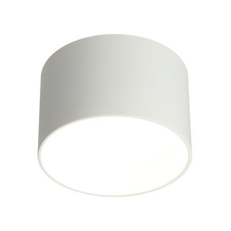 Светодиодный светильник Omnilux Stezzano OML-100409-16, LED 16W 4000K 880lm, белый, металл с пластиком