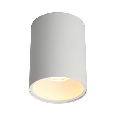 Светильник Omnilux Cariano OML-101209-01, 1xGU10x50W, белый, металл