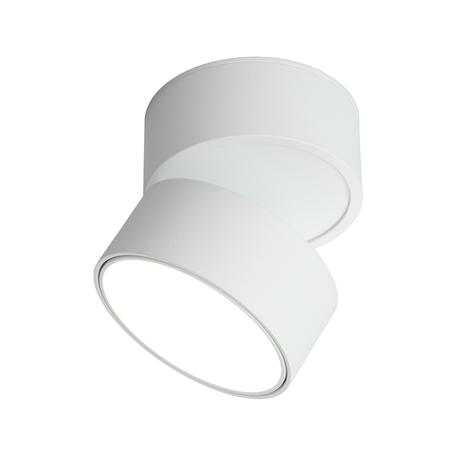Светодиодный светильник Omnilux Lenno OML-101309-18, LED 18W 4000K 990lm, белый, металл, металл с пластиком