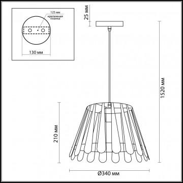 Схема с размерами Odeon Light 3381/1