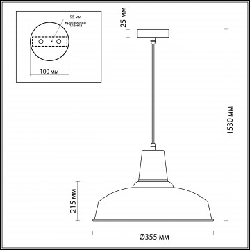 Схема с размерами Odeon Light 3363/1