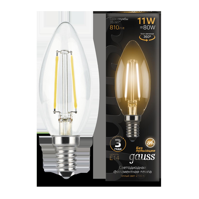 Филаментная светодиодная лампа Gauss 103801111 свеча E14 11W, 2700K (теплый) CRI>90 150-265V, гарантия 3 года - фото 1