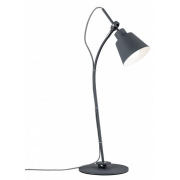 Настольная лампа Paulmann Thala 79683, 1xE14x20W, металл